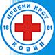 Црвени крст Ковин